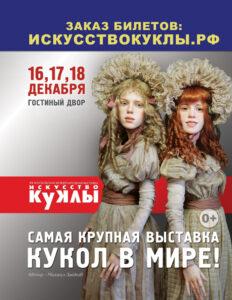 215_9%d1%85279_4_new_ru