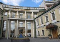 Дом Русского Зарубежья. (фото с сайта http://www.domrz.ru/)
