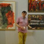 Александр Миронов - собиратель современного искусства