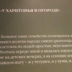 """""""Павел Федотов. Театр жизни"""""""