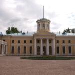 Площадка Аристократ
