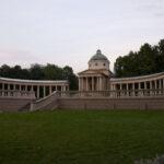 Юсуповская колоннада-площадка Каприз