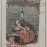Рябушкин А.П. У ворот девка сидит.