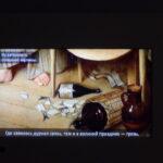 """""""Павел Федотов. Театр жизни""""  мультимедиа.фрагмент"""