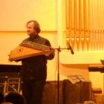 Творческий вечер к юбилею джазового композитора Юрия Маркина. Павел Лукоянов (гусли звончатые)