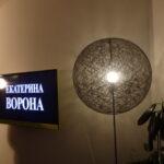 """выставочный проект Екатерины Ворона """"Музыка воды» в Арт-центре EXPOSED (Smirnoff.gallery)"""