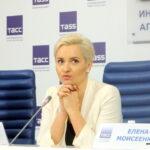 Усадьба-Джаз 2016 пресс-конференция в ТАСС. Мария Семушкина- президент Фестиваля